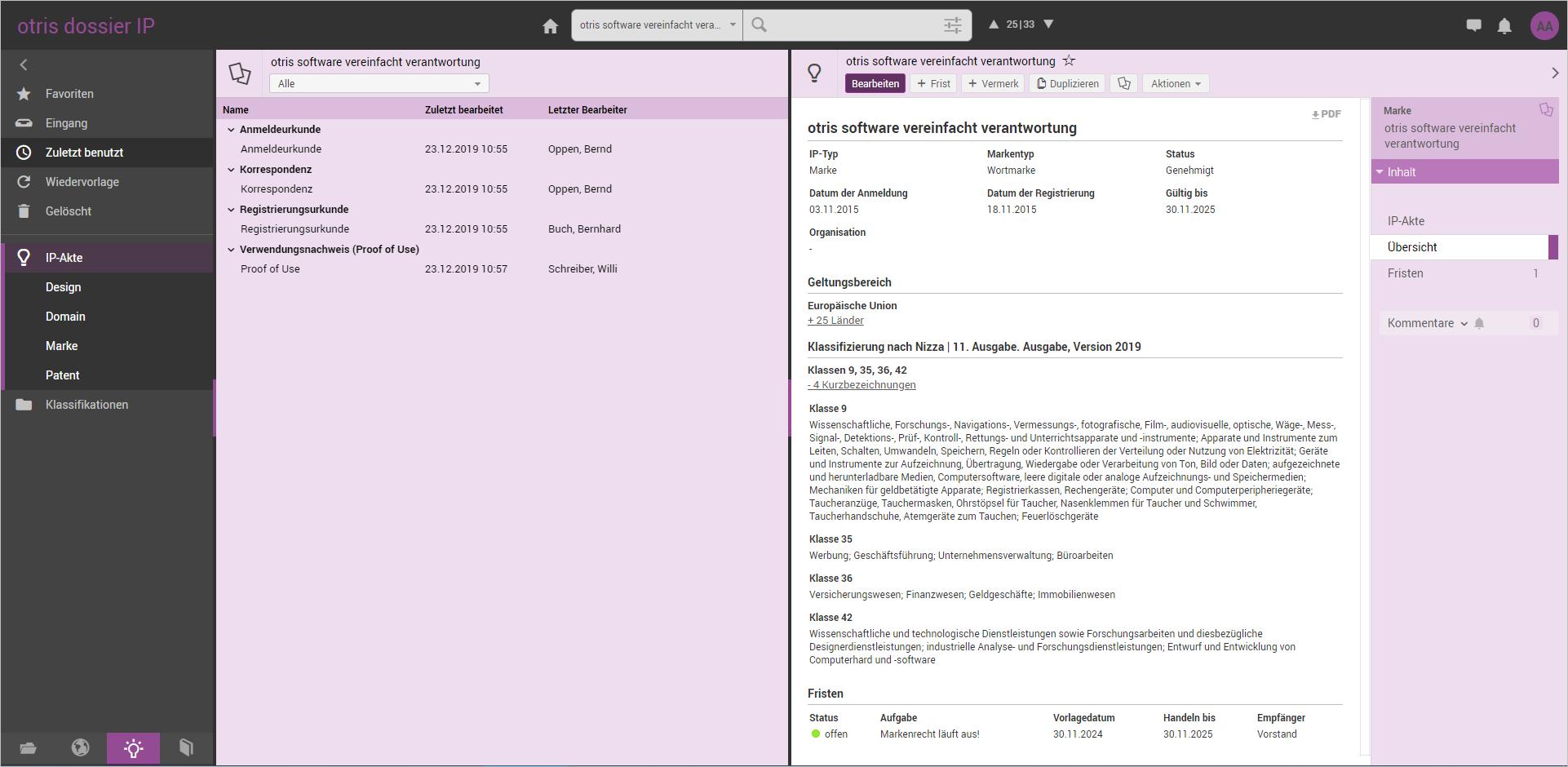 Screenshot_IP_2